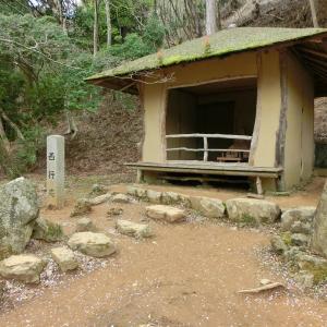 山奥の引きこもりハウス(奈良・吉野「西行庵」)
