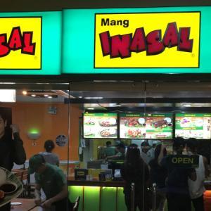 フィリピンの松屋、吉野家?Mang INASAL