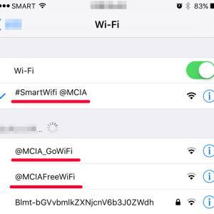 セブ留学、セブ・マクタン空港からの無料Wi-Fi利用して連絡しよう!