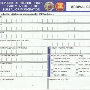 セブ留学、フィリピン入国カード作成方法!