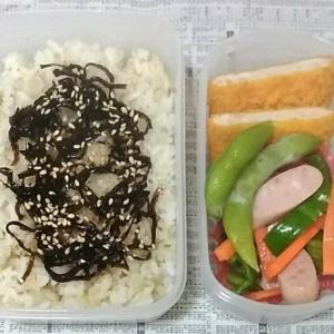 2019年7月8~12日の(ほぼ)まるごと冷凍弁当。