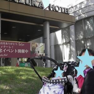 宝塚歌劇と宝塚ホテル