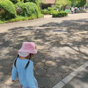 天王寺動物園に行ってきました