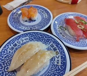 お得!EPARKのGOTOイートでくら寿司に行ってきました