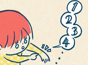 7時は雨。(4歳年中)