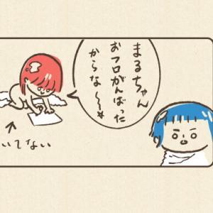 お風呂がんばったからな(年中7月・1歳11ヶ月)