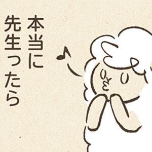 勝手に連載-コノビー投稿記事コンテスト-第2話一次審査通過!