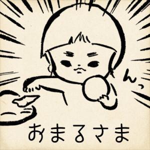 一時保育物語1 伝説になった はじめての一時保育(1歳2ヶ月)