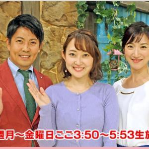 山形村の星!!!!!!