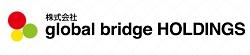 global bridge HOLDINGSのIPO新規上場を承認!みずほ証券が主幹事!