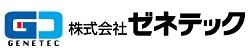 ゼネテックIPOのBBスタンスとIPO評価!組込みソフト関連IPO