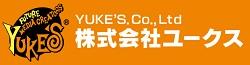 ユークスの立会外分売情報と参加スタンス!