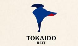東海道リート投資法人IPO上場直前の初値予想!公開価格割れ!?