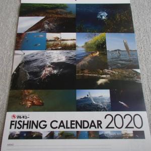 魚影カレンダー2020