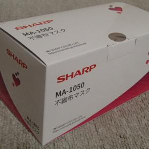 SHARPマスクのインプレ