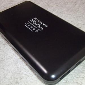いざという時のためのモバイルバッテリー