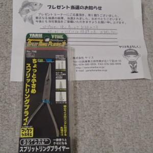 【ヤリエ】スプリットリングプライヤーJP
