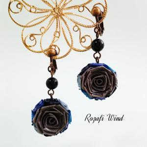 【販売中】青いポーシャのイヤリング