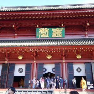 【輪王寺】日光へ行ってきました!!