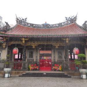 2019 台湾旅行記 #3