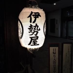餃子を求めて福島へ! #3(宿)
