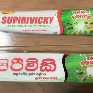 歯磨き粉:SUPIRIVICKY