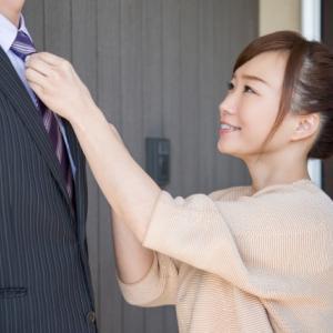 不機嫌な夫が一転してメロメロに。これを使わない手はない!