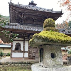 谷汲横蔵寺