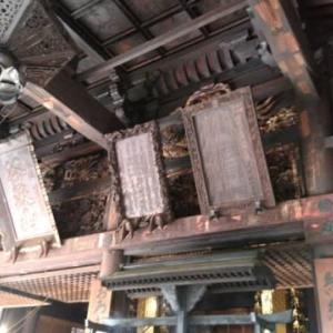谷汲の華厳寺
