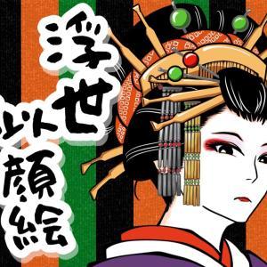 9日月曜は松屋町で浮世似顔絵!