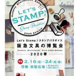 日曜から、阪急梅田で似顔絵スタンプやりますー!
