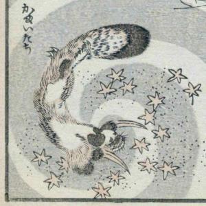 オススメ浮世絵:「かまいたち」葛飾北斎