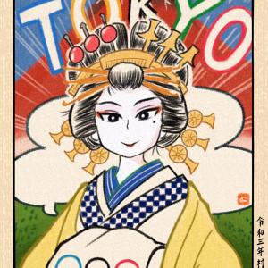 浮世絵イラスト:東京五輪、開幕記念絵
