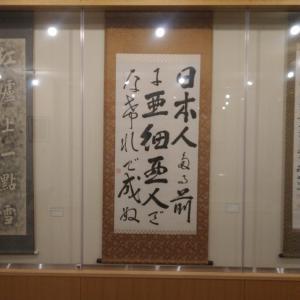 """あけおめ""""第70回NHK紅白歌合戦 日向坂46「キュン」2019.12.31&qu"""