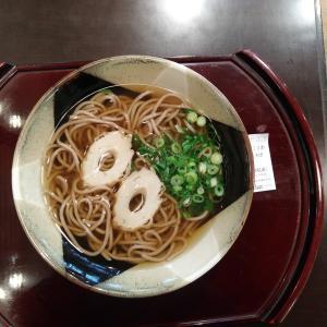 砂丘そば - 鳥取/そば [食べログ]