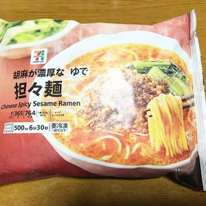セブンイレブン 7プレミアム 胡麻が濃厚な担々麺を食す!