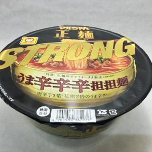 マルちゃん正麺 うま辛辛辛担担麺 STRONGを食す。