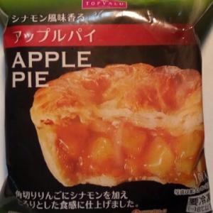 シナモン風味香るアップルパイ トップバリュ