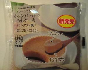スプーンで食べる もっちりしっとりむしケーキ(ミルクティ風) ローソン