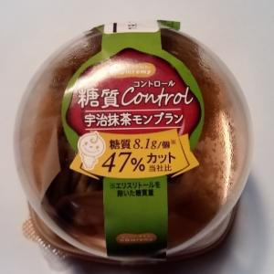 糖質コントロール 宇治抹茶モンブラン ドンレミー