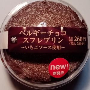 ベルギーチョコスフレプリン〜いちごソース使用〜 ミニストップ
