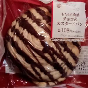 もちもち食感チョコ&カスタードパン ミニストップ