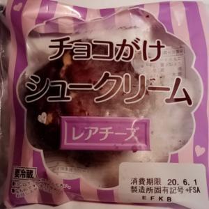 チョコがけシュークリーム(レアチーズ) ヤマザキ