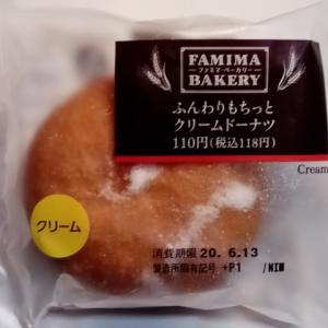 ふんわりもちっとクリームドーナツ ファミリーマート