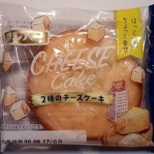 2種のチーズケーキ フジパン