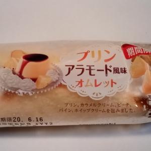 プリンアラモード風味オムレット ヤマザキ