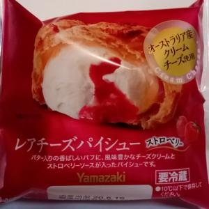 レアチーズパイシュー(ストロベリー) ヤマザキ