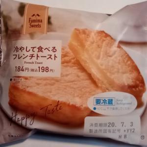 冷やして食べるフレンチトースト ファミリーマート