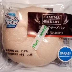 白いレアチーズパン ファミリーマート