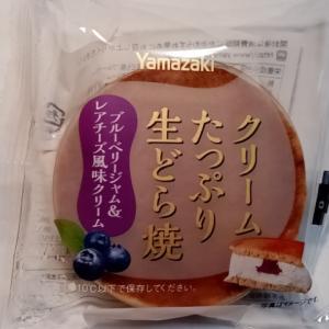 クリームたっぷり生どら焼(ブルーベリージャム&レアチーズ風味クリーム) ヤマザキ